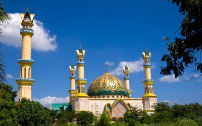 Islamic Center Kota Mataram